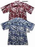 Island Palm Men's Reverse Shirt