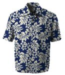 Late Blooming Plumeria men's Rayon aloha shirt