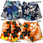 Maui Hibiscus Uni-Sex Volley Swim Trunks