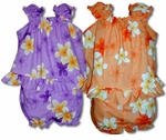 Melemele Yellow Plumeria girl's puff sleeve 2pc set