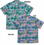 Men's, Women's & Kids Pink Flamingo Clothing