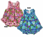 Multi-Flower Girl's Cotton Cabana Set