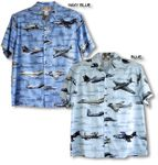 Naval Aviation History Men's Aloha Shirt