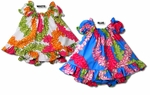 Pikake (Jasmine) infant, toddler tropical print cabana set