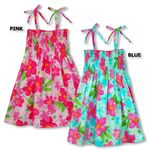 Watercolor Hibiscus girl's tube dress