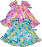 Plumeria Turtle girl's infant cabana