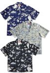 Hawaiian Islands Map men's shirt