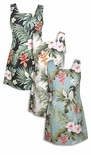 CLOSEOUT Tropical Garden Short Tank