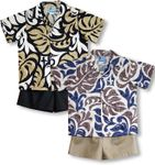 Tropical Leaf Monstera Boy's 2pc Cotton Cabana Set