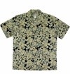 CLOSEOUT Tropical Leaves men's cotton lawn small