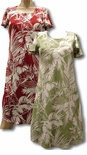 Tropical Jungle womens a line cap sleeve dress