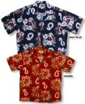 Ukulele Lei Pineapple Juice Men's Shirt