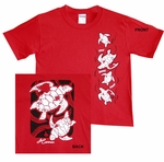 Vertical (Honu) Turtle Kid's Tee-Shirt