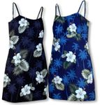 White Hibiscus Monstera Women's Empire Waist Sundress
