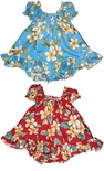 CLOSEOUT Yellow Plumeria Girl's Puff Sleeve 2pc