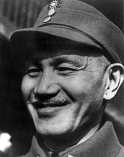 Chiang Kai-Shek Close-Up Photo Print for Sale