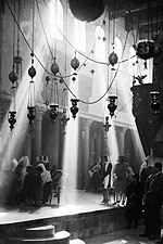 Church of the Nativity Christmas Bethlehem Photo Print