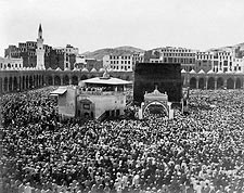 Pilgrims Surrounding the Kaaba in Mecca in 1910 Photo Print for Sale