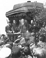 President Theodore Roosevelt on Train Photo Print for Sale