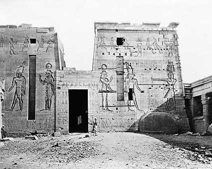 Temple of Isis Philae Island Nile River Egypt Photo Print