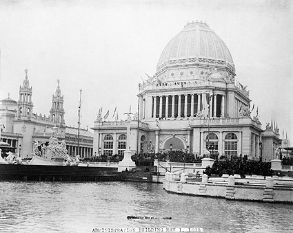 Worlds Columbian Expo Chicago 1893 Photo Print
