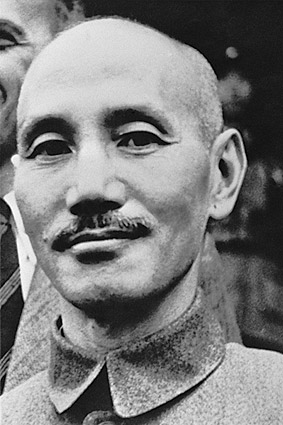 WWII Chinese General Chiang Kai-Shek Photo Print