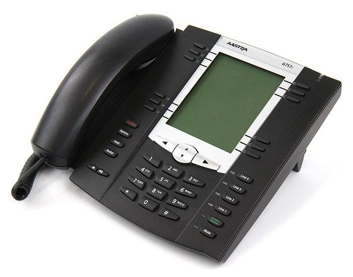 Aastra 6757i (57i) IP Telephone (A1757-0131-10-01)