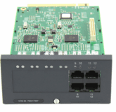 Avaya IP500 VCM 64 Base Card (700417397)