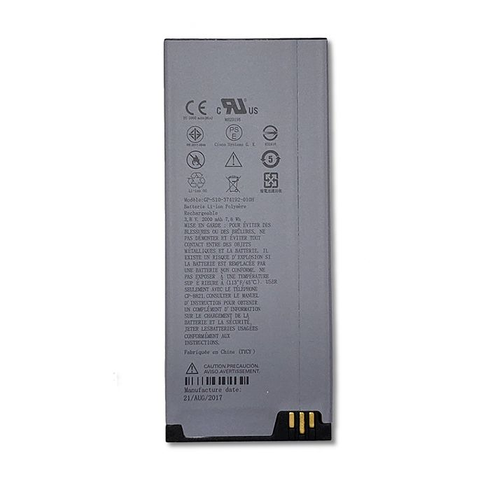 Cisco 8821 Battery (CP-BATT-8821=)