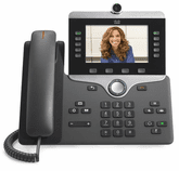 Cisco 8845 IP Phone (CP-8845-K9=)