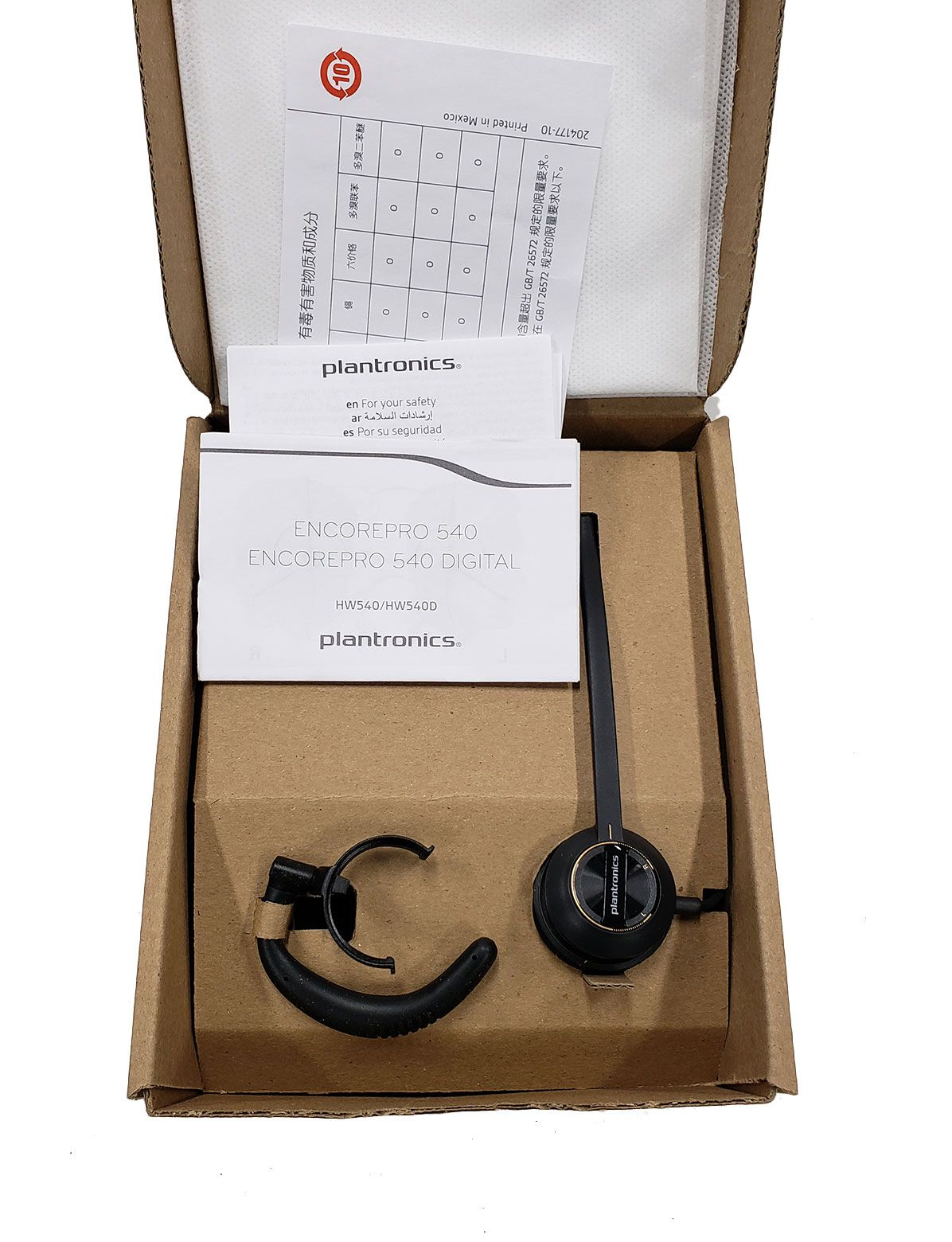 Plantronics HW540 EncorePro Wideband Headset (88828-01)