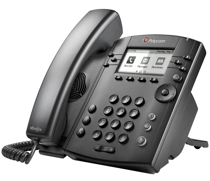 Polycom VVX 311 Business Media Phone (2200-48350-025)