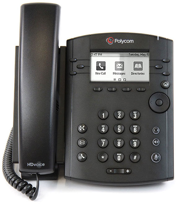 Polycom VVX 311 Business Media Phone w/AC Adapter (2200-48350-001)