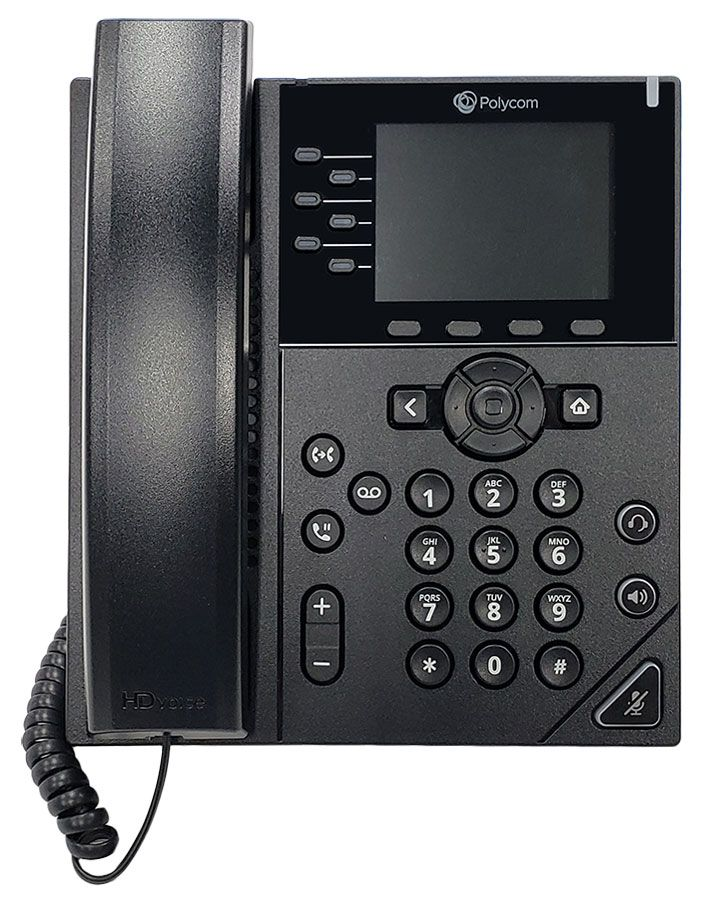 Polycom VVX 350 IP Phone w/AC Power (2200-48830-001)
