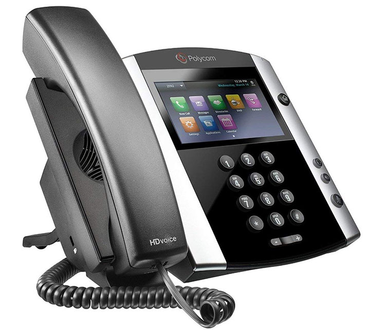 Polycom VVX 501 Business Media Phone w/AC Adapter (2200-48500-001)