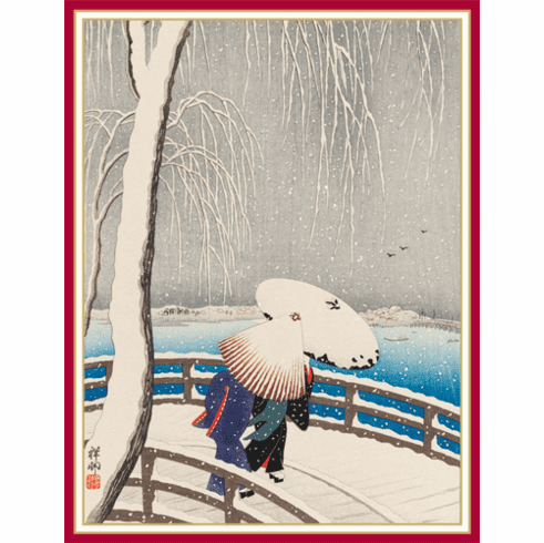 MFA <i>Snow on Willow Bridge</i> Holiday Cards