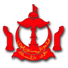 Brunei Coats Of Arms Decal