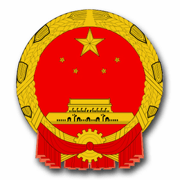 China People Republic Coats Of Arms Decal
