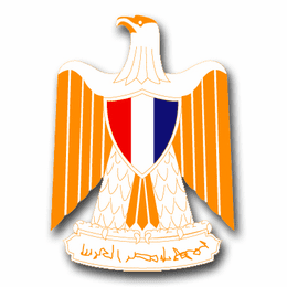 Egypt Coats Of Arms Decal