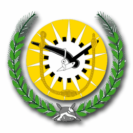 Ethiopia Coats Of Arms Decal