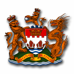 Hong Kong Coats Of Arms Decal