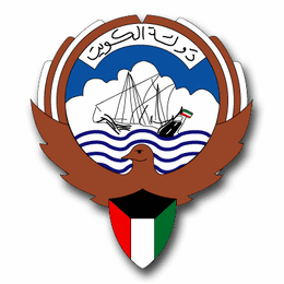 Kuwait Coats Of Arms Decal
