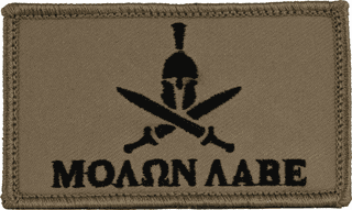 Molon Labe Helmet and Swords Hook and Loop Patch
