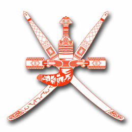 Oman Coats Of Arms Decal