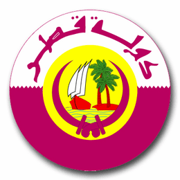 Qatar Coats Of Arms Decal