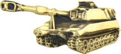 Self Propelled Howitzer Lapel Pin