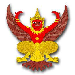 Thailand Coats Of Arms Decal