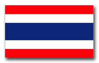 Thailand Flag Vinyl Transfer Decal