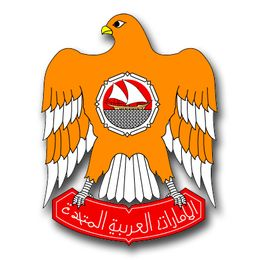 United Arab Emirates Coats Of Arms Decal