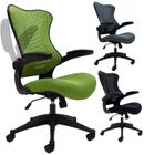 CurvForm Ergonomic Mesh Chair w/Flip Up Arms